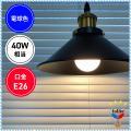 東芝ライテック LED電球 電球色 口金E26 一般電球40W形相当 広配光タイプ LDA5L-G-...