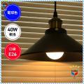 東芝ライテック LED電球 電球形LEDランプ 一般電球 密閉形器具対応 40W相当 電球色 口金E...