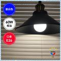 東芝ライテック LED電球 電球形LEDランプ 一般電球 密閉型器具対応 口金E26 昼白色 60W...