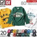 devirock ロゴ&スター&アメカジ&ペンキプリントロンT 男の子 女の子 トップス 全20柄 ...