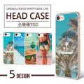 商品名 : Sea ハード スマホケース  対応機種 :Galaxy S8+ SC-03J SCV3...