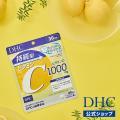 dhc サプリ ビタミン 【 DHC 公式 】 持続型ビタミンC 30日分 | サプリメント ポイン...