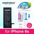 iPhone 大容量バッテリー 交換 for iPhone 6s DIGIFORCE 工具・説明書付...