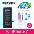 iPhone 大容量バッテリー 交換 for iPhone 7 DIGIFORCE 工具・説明書付き