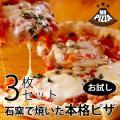 マルゲリータ ピザと言えばマルゲリータ!本気で作ったこだわりぬいた生地とソース。すべて手作りの本格ピ...