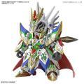 SDW HEROES 21 ナイトストライクガンダム SDガンダムワールド ヒーローズ プラモデル ...