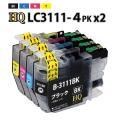 年賀状印刷に最適★LC3111-4PK【ブラザープリンター対応】互換インクカートリッジ 4色パック×...