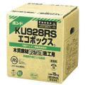 コニシ KU928R エコボックス(S/W) 15kg  ボンド