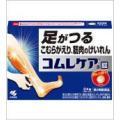 【効能・効果】  体力に関わらず使用でき、筋肉の急激なけいれんを伴う痛みのあるものの次の諸症: こむ...