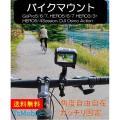 GoProアクセサリー ボールアームバイクマウント アクションカメラ自転車バイク取付マウント バイク...