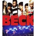 種別:Blu-ray 水嶋ヒロ 堤幸彦 解説:ハリルド作石原作による、大ヒット音楽コミック「BECK...