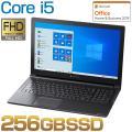 Core i5 SSD256GB メモリ8GB Office付き 15.6型FHD DVD Wind...