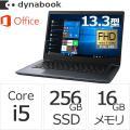 Core i5 SSD256GB メモリ16GB Office付き 13.3型FHD Windows...