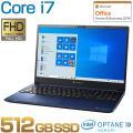 Core i7 SSD512GB+32GBOptane メモリ8GB Office付き 15.6型F...