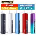 (クーポン利用で200円OFF) アイコス 互換機 iQOS 互換 本体 電子タバコ Hitaste...