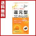 【送料無料】 ユニマットリケン  還元型コエンザイムQ10 60粒  ●内容量:25.8g (430...