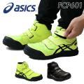 ウィンジョブ 安全靴 スニーカー JSAA規格A種認定品 サイズ24.5-28.0cm ハイカット/...