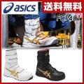 ウィンジョブ 安全靴 スニーカー JSAA規格A種認定品 サイズ24.5-28.0cm 半長靴/ベル...