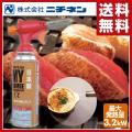 【送料無料】 ニチネン  トーチバーナー お料理用  KT-402R  ●本体サイズ:幅15.8×奥...