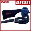 【送料無料】 リョービ(RYOBI)  ブロワー  BL-3500DX  ●本体サイズ:幅167×奥...