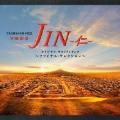 JIN−仁− オリジナル・サウンドトラック〜ファイナルセレクション〜