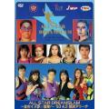 【DVD】全日本女子プロレス(ゼンニホンジヨシプロレス)/発売日:2014/08/20/PCBE-6...