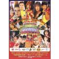 【DVD】/発売日:2015/02/18/PCBE-63506//[キャスト]北斗晶/アジャ・コング...