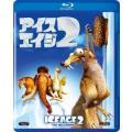 アイス・エイジ2(Blu−ray Disc)