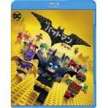 レゴ バットマン ザ・ムービー(Blu−ray Disc)