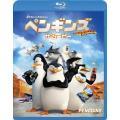 ペンギンズ FROM マダガスカル ザ・ムービー(Blu−ray Disc)