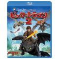 ヒックとドラゴン2(Blu−ray Disc)