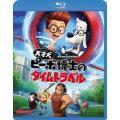 天才犬ピーボ博士のタイムトラベル(Blu−ray Disc)