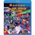 LEGO スーパー・ヒーローズ:ジャスティス・リーグ<クローンとの戦い>(Blu−ray Disc)