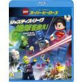 LEGO スーパー・ヒーローズ:ジャスティス・リーグ<地球を救え!>(Blu−ray Disc)