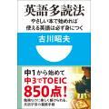 古川昭夫 出版社:小学館/文芸 連載誌/レーベル:小学館eBooks 提供開始日:2013/09/2...
