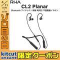 [バーコード] 5060212271693 [型番] CL2 USB Type-C 2.5mmミニ端...