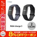 fitbit Charge3 心拍...
