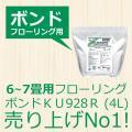 【新品】【フローリング用直貼り用ボンド4L(汎用)】KONISHI(コニシ)6〜7畳用 #44642...