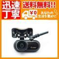 PAPAGO!2カメラドライブレコーダー専用 SONY Exmorセンサー搭載 フルHD高画質 リア...