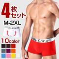 ボクサーパンツ 4枚セット メンズパンツ アンダーウェア 高品質 メンズファッション パンツ インナ...