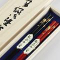 箸 夫婦箸 輪島塗り 夫婦箸 桐箱入り 桜月夜   送料無料 001-1606 (お箸 木製 二膳)