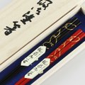 箸 夫婦箸 輪島塗り 桐箱入り 夫婦箸 福の輪   送料無料 001-1607 (お箸 木製 二膳)