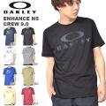 OAKLEY(オークリー)Enhance Technical QD Tee.19.01 457847...