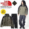 THE NORTH FACE (ザ・ノースフェイス)RAINTEX Plasma(レインテックスプラ...