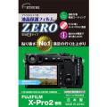 [8,000円(税込)以上のご注文で送料無料][`etsumi`エツミE-7346デジタルカメラ用保...