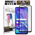 OPPO R17 Pro フィル...
