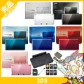 ニンテンドー 3DS 本体 中古 付属品完備 完品 選べる6色 送料無料