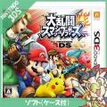 3DS スマブラ 大乱闘 ...