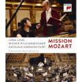 ラン・ラン/ミッション・モーツァルト 【Blu-ray】
