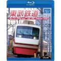種別:Blu-ray 発売日:2009/03/21 販売元:ビコム カテゴリ_映像ソフト_趣味・教養...
